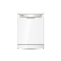 EUROTECH 12-PLACE WHITE DISHWASHER *NEW*